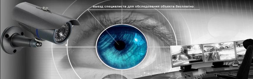 МВ-Телеком: видеонаблюдение
